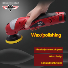 Hephaestus 12V Lithium Battery charging polishing machine Car Polisher Cleaner Wireless Portable Adjustable speed Waxing Machine(China)