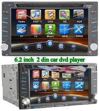 "6.2"" 2din in dash CapacitiveTouch Screen car dvd player gps Navigation Bluetooth FM TFT support rear view camera input"