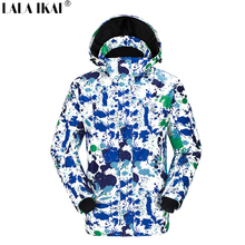 Outdoor Ski Clothing Men Thickening Warm Climbing Ski Jacket Pressure Plastic Breathable Waterproof Winter   HMA0641-49