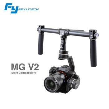 FeiyuTech новое обновление 3 оси беззеркальных камеры gimbal FY МГ V2 для Sony NEX A7/2/Canon 5D Mark III/LUMIX GH4