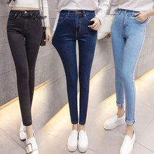 2017 New Women High Waist Stretch Pencil Pants Plus Size Jeans Casual Ankle Length Pants Women's Clothing Denim Trousers Pocket(China)
