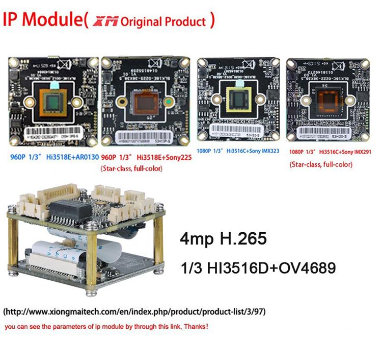 4pcs a Lot New Metal Case Three Array Leds 4MP 2MP 1.3MP 1MP Outdoor 25fps Onvif IP CCTV Surveillance Camera Free Shipping4