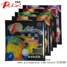 [Playa PingPong] Palio CJ8000 (2-Side Loop Type fast light type pips-in table tennis / pingpong rubber with sponge (H36-46)(China)