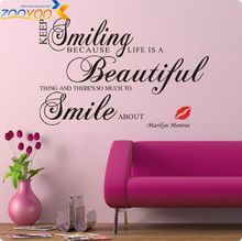 Hot Sale 2016 Keep Smiling Vinyl Wall Art Decals Quotes Saying Home Decor Christmas Wall Stickers(China)