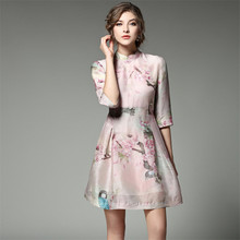 GerrySnowy Vintage dress Spring 2017, Silk+Polyester women's Pink Beautiful cheap dresses stamp temperament big swing slim Party