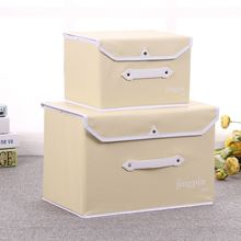 Moisture-proof waterproof leather box clothes organizer for underwear bra socks books baby toys Cortex storage bins desktop box(China)