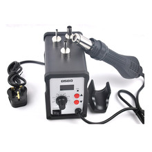 Domestic service 858D SMD Soldering Desoldering Station Hot Air Rework Gun + 3 Nozzles(China)