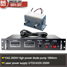 1064nm 200W High Power Diode Pumped 1pcs +200w laser power supply GTDC4235 1pcs(China)