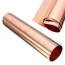 1pc 99.9% Pure Copper Cu Sheet Foil Thin Metal Copper Plate Roll 0.1mmx100mmx100mm(China)