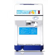 2017 electric shaved ice machine,snow cone machine,commercial ice crusher,snow cone maker for beverage store,market,bar(China)