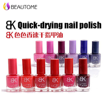 1 Pcs New BK Brand Nail Art Polish Colors French Manicure Nail Paint Liner Varnish  Glitter Liquid Nail Polish Nail Polish Matte