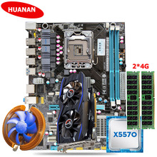HUANAN X58 LGA1366 motherboard CPU memory set Xeon X5570 RAM (2*4G)8G DDR3 server memory RECC GTX750Ti 2G DDR5 video card(China)