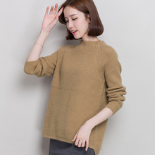 Loose sweater women 2017 new cashmere sweater ladies high collar sweater wool pullover women long sleeve sweater