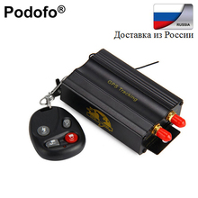 Podofo Car GPS Tracker TK103B GPS GSM GPRS Tracking Vehicle Real Time Anti-theft Alarm Locator Remote Control Tracking System(Hong Kong,China)
