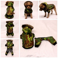 Waterproof dog clothes winter Detachable two-piece dog coat pet jacket Camouflage warm dog four legs clothing for small dogs(China)