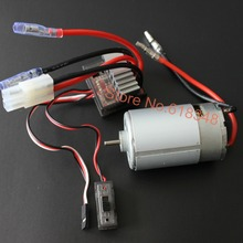 1 Set 320A Brush ESC+ 550 Motor 03011 RS550 26 Turn HSP 1/10 Brushed Electric Engine Motor Brush For Powerful Than RS540(China)