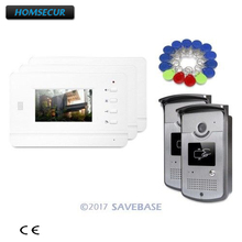 HOMSECUR CMOS Video Door Phone Intercom System Electric Lock Compatible for Easy Unlocking + 2 Outdoor Units + 3 Indoor Units(China)