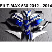 Motorcycle Injection Fairing Kit Bodywork Fairings UV Painted For Yamaha TMAX530 T-MAX 530 2012 2013 2014 TMAX 530 12 -14 13(China)