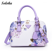 Women Classic Tote Bags Floral Printing Summer Women Bag Brand Shell Shoulder Bags Women Leather Handbags 2017 New(China)