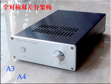 A3 full symmetry FET amplifier 150W+150W 8ohm IRFP240 IRFP9240 SNR 95db completed in case 220V