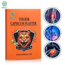 KONGDY 10 Pieces/Box Tiger Capsicum Plaster Waterproof Back Pain Relief Patch Health Care for Pain Relief Stiff Neck/Shoulder(China)