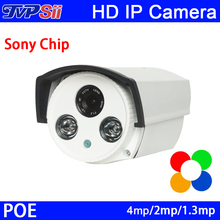 Four pieces a Lot Haikang Two Array Leds Metal Case 4MP/1080P /960P Sony Cmos Chip 3mp Lens With POE IP Camera Free Shipping