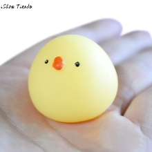 Mini Squishy Toy Cute Yellow Chicks Squeeze Abreact Fun Joke Gift Rising Toys Antistress Funny Prank Chicken Novelty Boy #7815(China)
