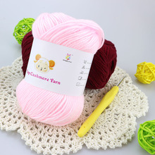 250g/Lot Baby Silk Cashmere Crochet Yarn For Hand Knitting Merino Wool Yarns Blended Eco-Friendly Dyed Blanket Sweater Threads(China)