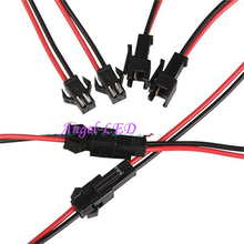Free shipping 2 pin Male/female JST SM 2Pin Plug Connector  2pin Wire cable pigtail for single led strip light Lamp Driver CCTV