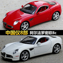 NEW 1:32  Alfa Romeo 8c Toys Car Classic Alloy Antique Car Model collectors Christmas gift doll