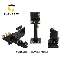 Cloudray CO2 Laser Head Set / Mirror and Focus Lens Integrative Mount Houlder for Laser Engraving Cutting Machine(China)