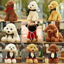 30CM Cute Puppy Doll Curly Plush Dogs Stuffed Pet Soft Toy Collar scarf Kids Children Birthday Gifts Decor Collection on bag/car