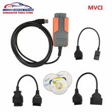 DHL Free! Newest MVCI 3 IN 1 Top-Rated MVCI for Toyota for Lexus TIS Interface MVCI Diagnostic Tool