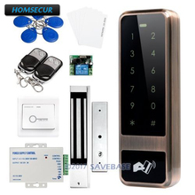 HOMSECUR Wiegand 26/34 Anti-Vandal 125Khz RFID Access Control System With Waterproof 280KG Magnetic Lock(China)