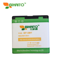 BIKAITO 1350mAh New BP-6MT Mobile Phone Replacement Battery BP 6MT Rechargeable Batteries for Nokia N81 / N82 / E51