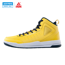 PEAK SPORT Men Basketball Shoes REVOLVE Tech Athletic Training Boots Breathable Wear-resistant Non-Slip Competitions Sneakers