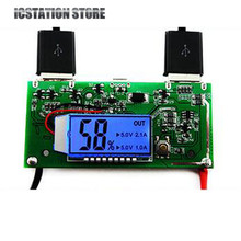 3pcs Dual USB 5V 1A 2.1A DIY Mobile Power Bank 18650 Battery Charger Boost PCB Board Booster LCD Display