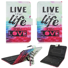 PU Leather Material Stand Case with Micro USB Interface Keyboard for 7-8 inch Tablet PC