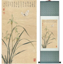 Butterfly and daffodils painting  traditional birds and flower painting Chinese wash painting home decoration No.32005