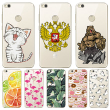 Silicone TPU Case For Huawei P8 Lite 2017 Capa 5.2'' Colorful Soft Case P8lite 2017 Back FOR Huawei Honor 8 Lite Cellphone Cover