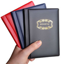 Russian Coin Album 10 Pages 120 Pockets Coin Collection Book Coin Holder Mini Hand Size Album Book Black Navy Blue Red 3 Color(China)