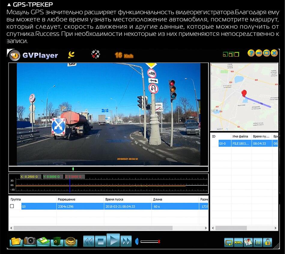 Ruccess 3 in 1 Car Radar Detector DVR Built-in GPS Speed Anti Radar Dual Lens Full HD 1296P 170 Degree Video Recorder 1080P 19