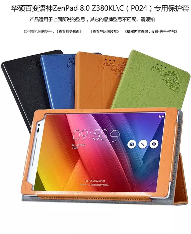 Luxury Floral Printed Leather Case Smart Cover For ASUS Zenpad 8.0 Z380 Z380KL Z380C Tablet Smart Cover Case<br><br>Aliexpress