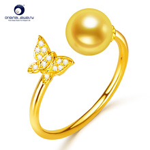 [YS] 18K Gold Butterfly Design Ring 6.5-7mm Natural White Akoya Pearl Ring Wedding Ring Jewelry