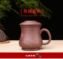 Yixing Teapot Lettering sand Capacity Purple Clay Tea Pot Cup Kettle Handmade Teacup Cup 385ml With cover Hand Shank Filter(China)