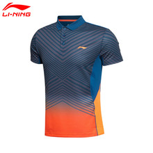 Li-Ning Mens Badminton T-Shirts Quick Dry Lining Breathable Jersey Sports Athletic Shirt Li Ning Table Tennis Clothing AAYK299(China)