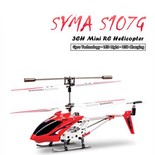 Original SYMA S107G Mini Quadcopter Drone 3CH Built-in Gyroscope RC Flying Toy Metal Alloy Fuselage Multicopter Propellers(China)