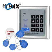 Free shipping High quality and high security Security RFID Proximity Entry Door Lock Access Control System 500 User +10 Keys