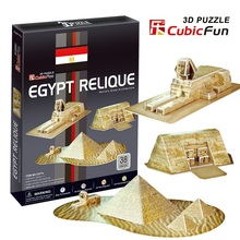 "Kingtoy 3 d puzzle toy paper craft diy toy--ancient domain the pyramids of Egypt"" Child Diy Toy"