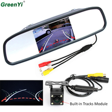 "4.3"" inch Digital TFT LCD Mirror Car Parking Rear View Monitor+Car Parking Camera with Backing Trajectory Rear Camera(China)"